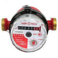 Счетчик учета расхода воды Е-Т 1,5U: расход 0,03-3 м³/ч, чувствительность 0,015 м³/ч, 5-40°C, 550 г