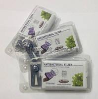 Антибактериальный фильтр для холодильника Whirlpool (microban) 481248048172