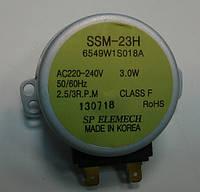 Двигатель вращения тарелки для микроволновой печи LG SSM-23H (6549W1S018A) металлический вал