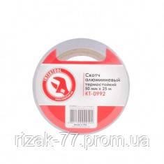 Скотч алюминиевый термостойкий 50 мм*25 м INTERTOOL KT-0992