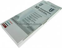 Таблетки для чистки кофемашин, кофеварок от кофейных масел и жира Bosch 311769 (310575, 311560)