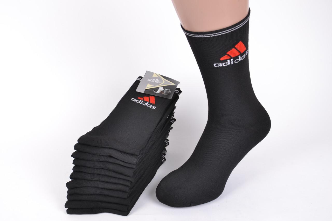 "Мужские носки "" ADIDAS "" р.41-46 (PT001B) | 12 пар"