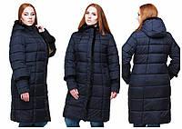 Женская зимняя куртка с капюшоном, хорошая цена, фабрика Харьков, Анеля, в цветах, 52-58
