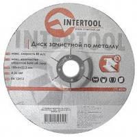 Диск зачистной по металлу 180x6x22,2 мм INTERTOOL CT-4024