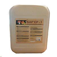 Бар'єр-1 засіб для вогне- та біозахисту деревини