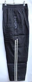 Спортивные штаны подросток XL-5XL