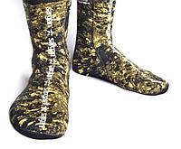 Носки для подводной охоты 9мм Sargan Аргази Камо