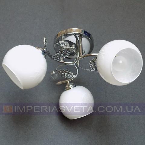 Люстра припотолочная IMPERIA трехламповая LUX-533300