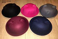 Шляпа котелок с ушками детская кроме черн