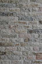 Укладання, Облицювання Піщаником і Плиткою всередині і зовні Будинку, Робота з Каменем у Харкові. Послуги Дизайнера