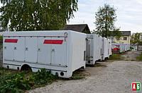 Будка развозчики мороженного , фото 1
