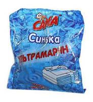 Синька Ультрамарин 90 г  СВ