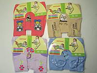 Колготки для девочки новорожденка, размеры 68/74(2),92/98 месяцев, арт. 210