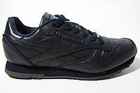 Мужские повседневные кроссовки Reebok, кожа, синие, Р.  42