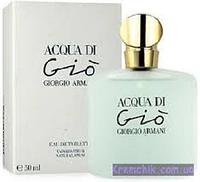 Духи Giogio Armani  AcQua Di Gio FM 07