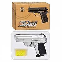 Игрушка металлический пистолет на пульках