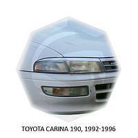Реснички на фары Toyota CARINA 190, 1992-1996 г.в. Тойота Карина