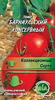 Томат Барнаульский консервный (0,3 гр.) ВИА (в упаковке 20 шт.)