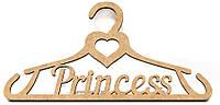"""Заготовка вешалка """"Princess"""" 2шт 30*15*0,6см, МДФ ROSA Talent 4801244"""
