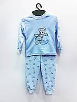 Трикотажная пижама Вышивка (голубая), интерлок