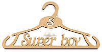 "Заготовка вешалка ""Super boy"" 2шт 35*18*0,6см, МДФ ROSA Talent 4801242"