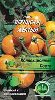 Томат Вернисаж желтый (0,3 г.) ВИА (в упаковке 20 шт.)