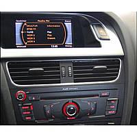 Мультимедийный видео интерфейс Gazer VI700A-C/S (AUDI)