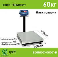 Товарные весы со стойкой BDU 60C-0607