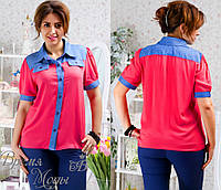 Рубашка со вставками джинса. Батал: 48.50.52.54