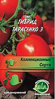 Томат Гибрид Тараснко (0,3 гр.) ВИА (в упаковке 20 шт.)