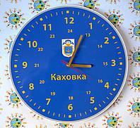Настенные часы с символами вашего города