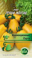 Томат Груша желтая (0,3 гр.) ВИА (в упаковке 20 шт.)