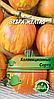 Томат Зебра желтая (0,3 гр.) ВИА (в упаковке 20 шт.)