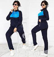 Спортивный костюм для дам с пышными формами. Nike. Цвет синий с голубым