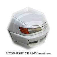 Реснички на фары Toyota IPSUM 1996-2001 г.в. рестайлинг
