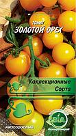 Томат Золотой орех (0,3 гр) ВИА (в упаковке 20 шт.)