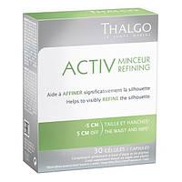 Thalgo VT15041 Актив Похудение (30капсул) 3525801638438