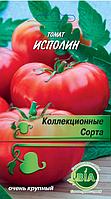 Томат Исполин (0,3 гр.) Семена ВИА (в упаковке 20 шт.)