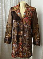 Пальто шикарное вышивка шерсть Pure р.48-50 7106