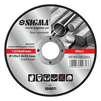 Круг, диск отрезной по металлу Ø125х1.2х22.2мм Sigma
