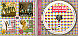 Музичний сд диск ТОП ХИТЫ РАДИОСТАНЦИЙ 4 (2008) (audio cd), фото 2