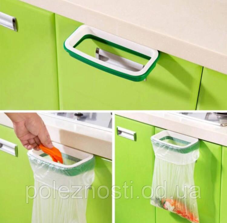 Настенный держатель для мусорного пакета
