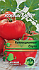 Томат Нужный размер (0,3 г.) Семена ВИА (в упаковке 20 шт.) годен до 21 года