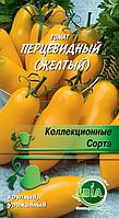 Томат Перцевидный желтый (0,3 г.) Семена ВИА (в упаковке 20 шт.)