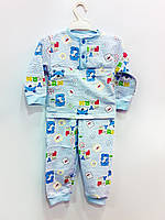 Трикотажная пижама Ферма (голубая), байка