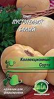 Томат Пустотелый белый (0,3 г.) Семена ВИА (в упаковке 20 шт.) годен до 21 года
