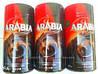 Кава розчинна Arabia, 200 гр.