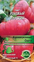 Томат Розовый плоский (0,3 г.) Семена ВИА (в упаковке 20 шт.)