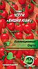 Томат Черри Вишня Юбби (0,3 гр.) Семена ВИА (в упаковке 20 шт.)