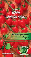 Помідор Черрі Вишня Юбби (0,3 гр.) Насіння ВІА (20 шт. в упаковці)